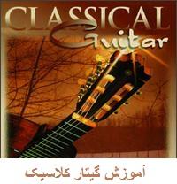 http://www.guitarsara.com/wp-content/uploads/2014/08/l175308fgd0.jpg