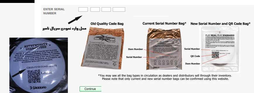 2 تشخیص اصلی یا تقلبی بودن سیم داداریو با استفاده از سریال نامبر